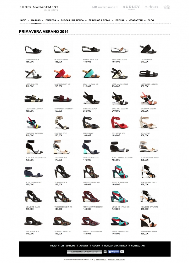 Shoes Management screenshot
