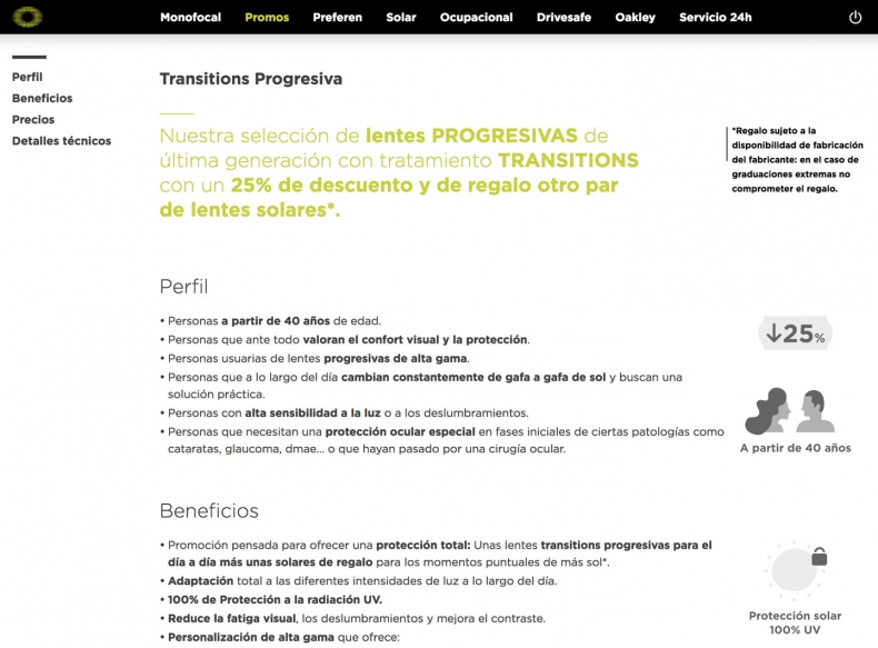 Optica2000 screenshot